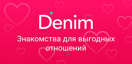 Denim app (apk) free download for Android/PC/Windows screenshot