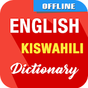 Swahili english dictionary software infocard wiki.
