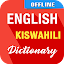 English To Swahili Dictionary