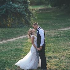 Wedding photographer Evgeniya Chigrin (chigrineugenie). Photo of 08.05.2018