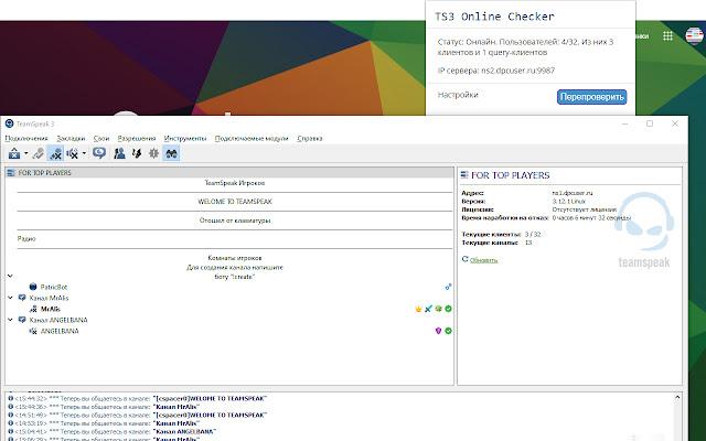 TS3 Online Checker