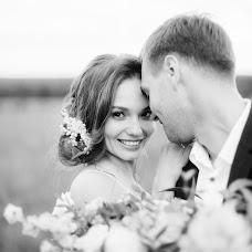 Wedding photographer Mariya Astafeva (MAstafieva). Photo of 08.09.2017
