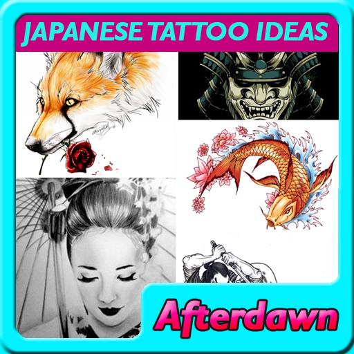 日本の入れ墨のアイデア 生活 App LOGO-硬是要APP