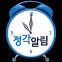 Time alerts