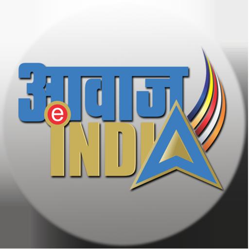 AWAAZ INDIA TV