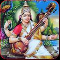 Saraswati Mantra icon