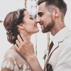 Svatební fotograf Lina Kivaka (linafresco). Fotografie z 08.10.2015