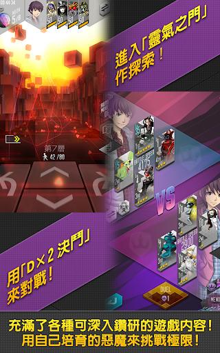 Du00d7uff12 u771fu30fbu5973u795eu8f49u751f Liberation 1.0.3 screenshots 16