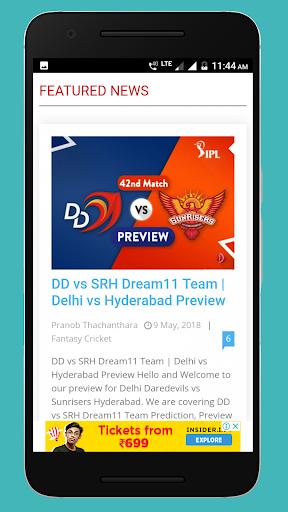 Dream 11 Pro tips and Prediction 4.1 screenshots 4