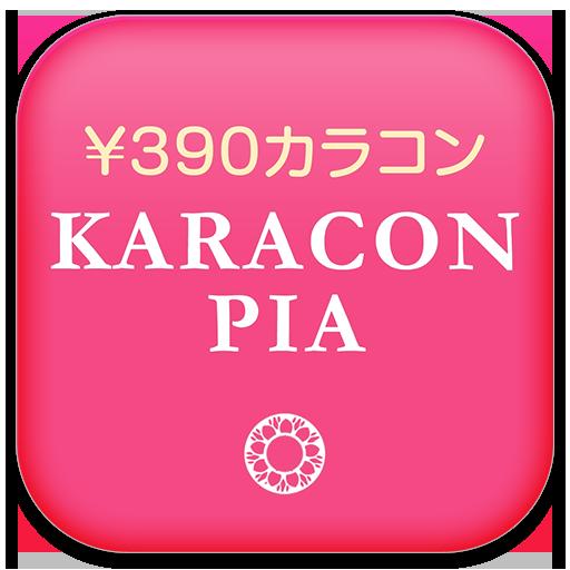 KARACONPIA カラコン通販 購物 App LOGO-硬是要APP