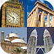 Capital Cities of World Continents: Geography Quiz (game)