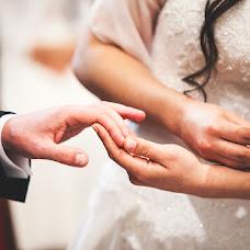 Wedding photographer Erika Zucchiatti (zukskuphotos). Photo of 09.06.2016