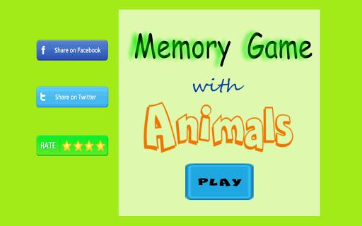 動物との記憶ゲーム