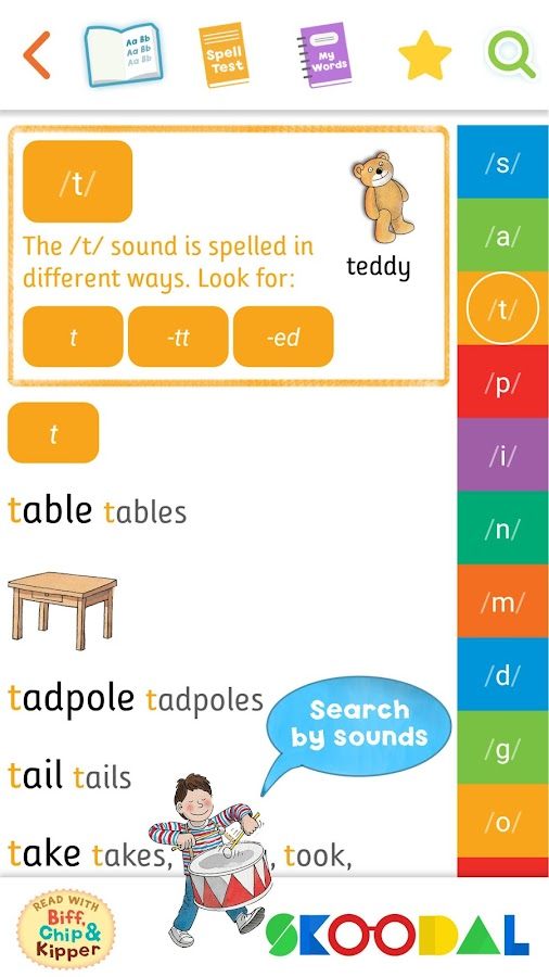 Phonics Spelling Dictionary- screenshot