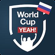 World Cup 2018 App - Yeah - Soccer