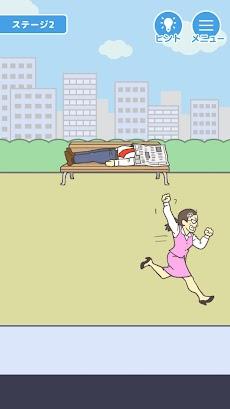 仕事サボる! - 脱出ゲームのおすすめ画像1