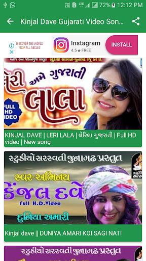 Kinjal Dave Gujarati Video Songs 1.0.4 screenshots 6