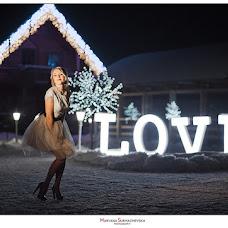 Wedding photographer Maryana Surmachevskaya (marissa). Photo of 19.01.2016
