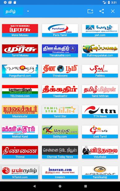 Tamil News - All Tamil Newspaper, India on Google Play
