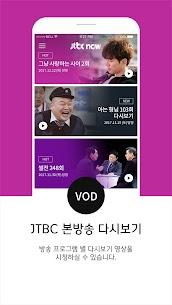 JTBC NOW 2