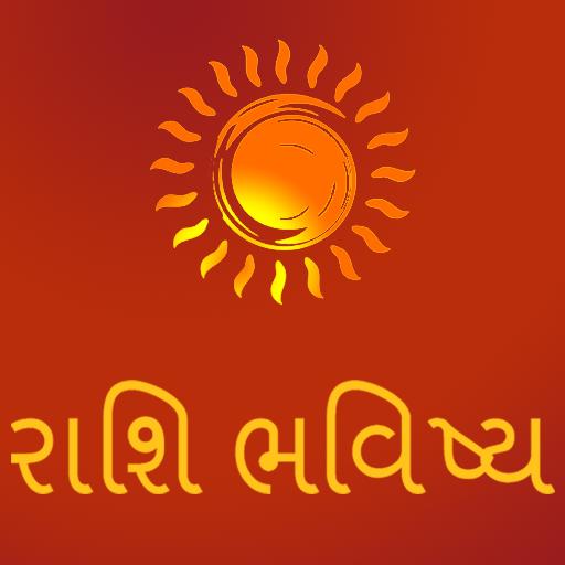 Äktenskap match gör i Telugu astrologi