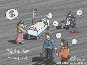 Photo: 梦晨伤:日本政府应该赔偿我们的损失