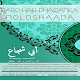Download Baro Hab-Dhaqanka Noloshaada For PC Windows and Mac