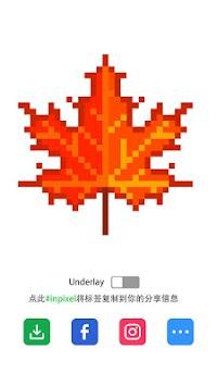 Pixelz - Color by Number Pixel Art Coloring Book
