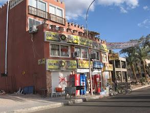 Photo: ulice Aqaby