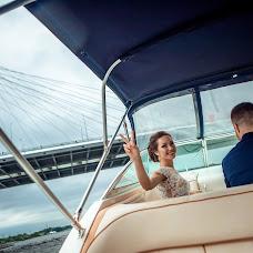 Wedding photographer Anna Kireeva (AnnaIvanova). Photo of 13.04.2018