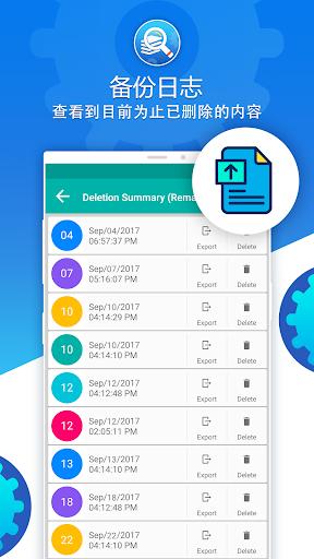 Duplicate Files Fixer screenshot 9