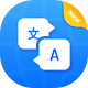 Chat translator keyboard- All Language Translator APK