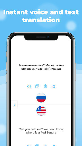 Download Translate Plus 1.0.2 1