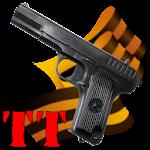 TT stripping Icon