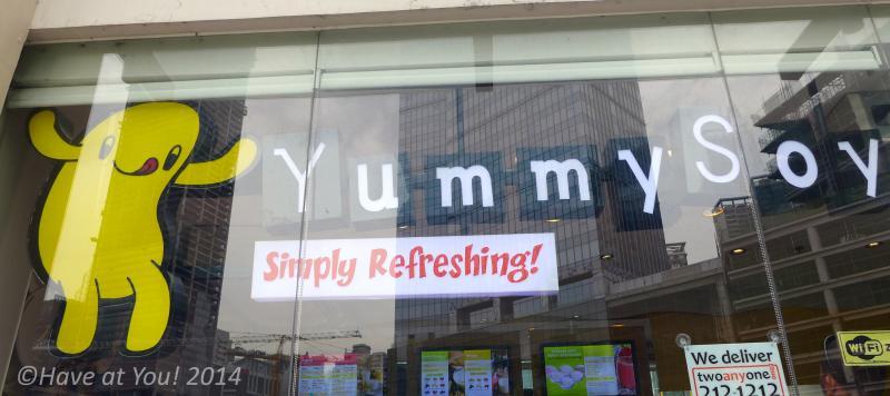 Yummy Soy logo
