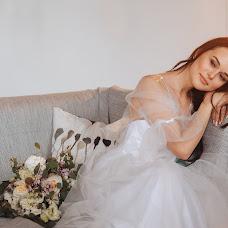 Wedding photographer Irina Levchenko (levI163). Photo of 17.04.2018