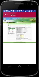 BHULEKH - Land Record App & Land Area Calculator - náhled