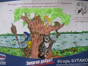 Photo: Ульяна Я., группа № 10