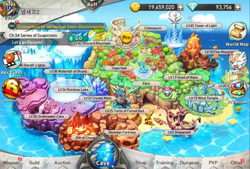 Dragon Village 2 - Dragon Collection RPG 4.3.5 screenshots 2
