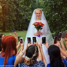 Wedding photographer Denis Frolov (DenisFrolov). Photo of 26.07.2016