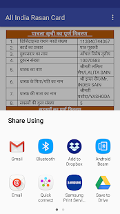 All India Rasan Card for PC-Windows 7,8,10 and Mac apk screenshot 8