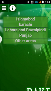 Most Best Pakistani radios FM – Apps on Google Play