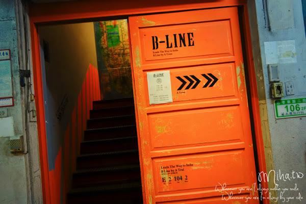 B-Line By A Train