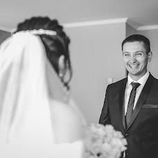 Wedding photographer Aleksandr Meloyan (meloyans). Photo of 04.06.2018