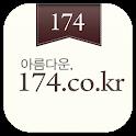 174 icon