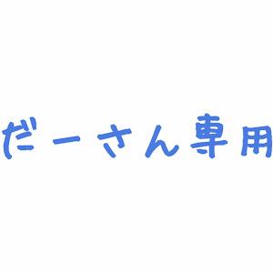 のカスタム事例画像 恵理香さんの2020年08月11日19:05の投稿