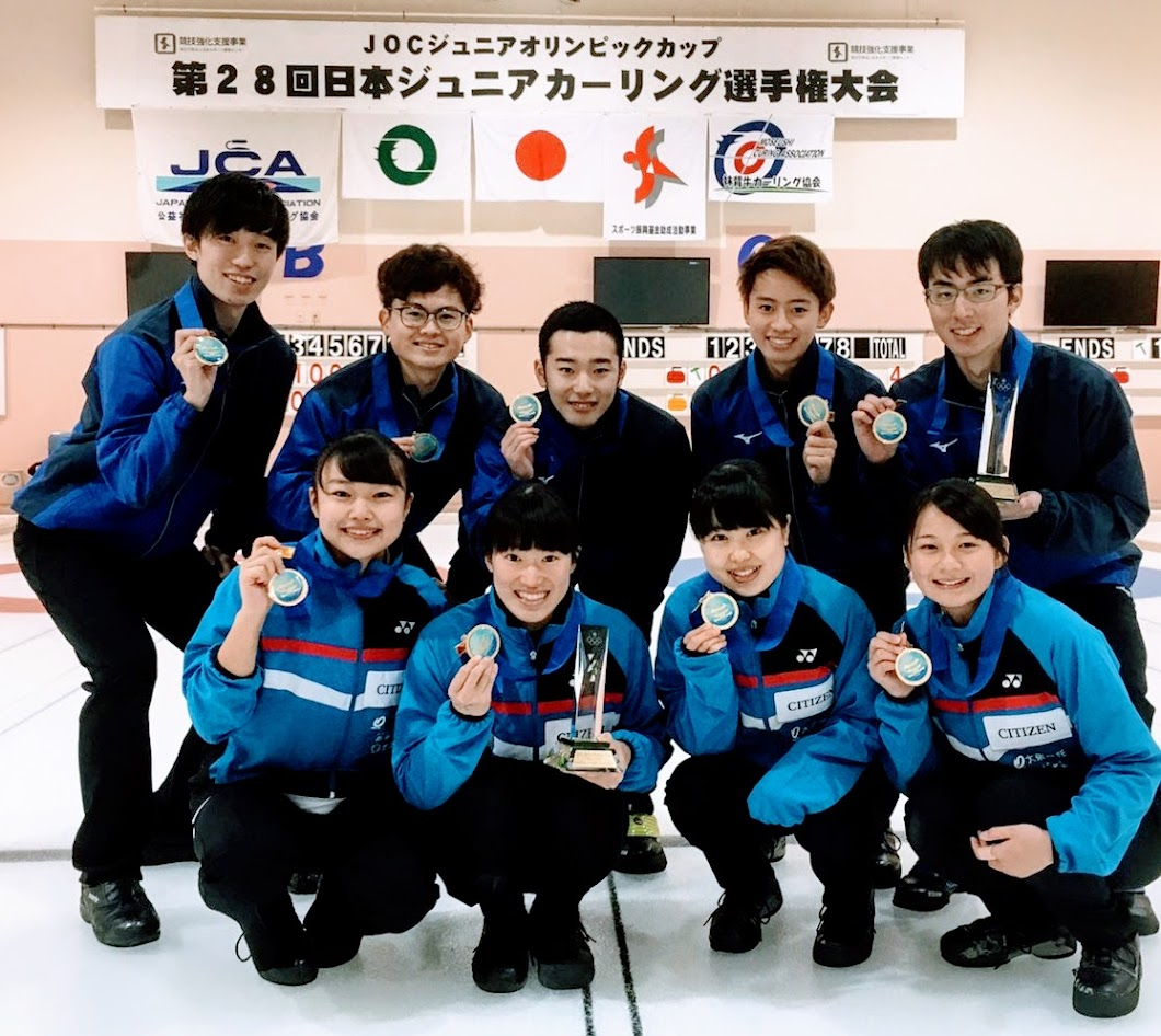 JOCジュニアオリンピックカップ 第28回 日本ジュニアカーリング選手権  JJCC 2019