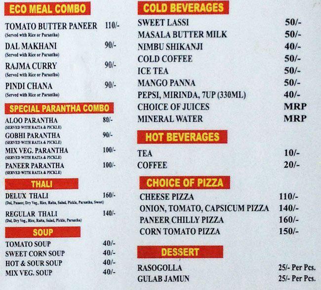 Bikano Chat Cafe menu 2
