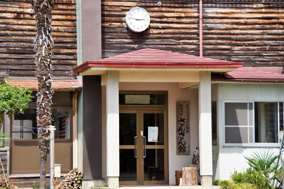 校舎の時計の時刻は2011年3月11日午後2時47分