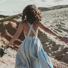 Wedding photographer Svetlana Mashevskaya (mashevskaya). Photo of 07.09.2018